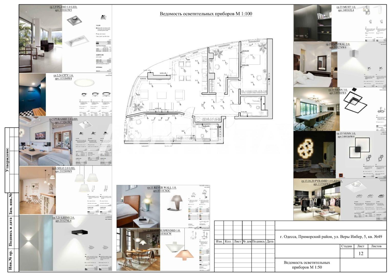 Продается 3-комнатная Квартира на ул. Купальный Пер. (Инбер Веры) — 190 000 у.е. (фото №6)