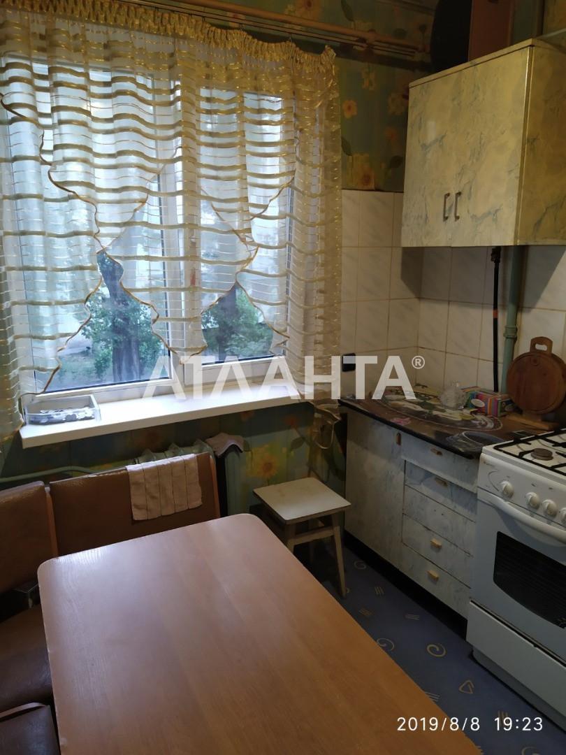 Продается 1-комнатная Квартира на ул. Филатова Ак. — 24 700 у.е. (фото №2)