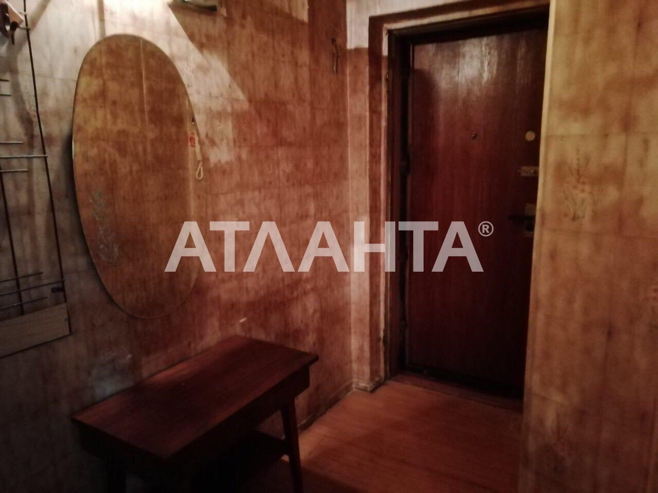 Продается 2-комнатная Квартира на ул. Артиллерийский 2-Й Пер. — 38 700 у.е. (фото №5)