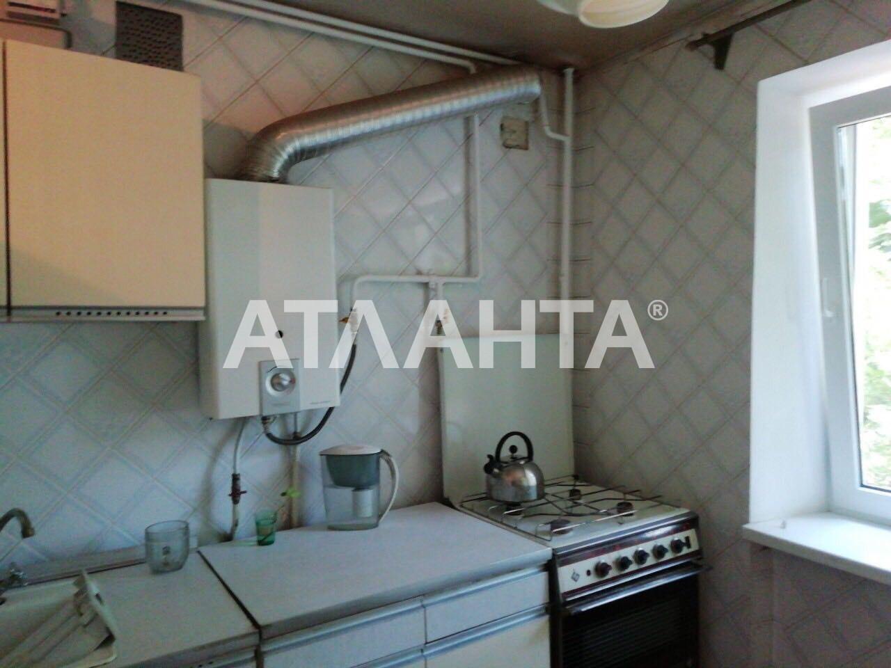 Продается 2-комнатная Квартира на ул. Артиллерийский 2-Й Пер. — 38 700 у.е. (фото №8)