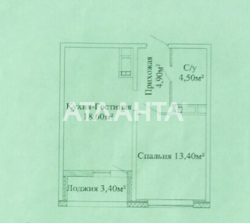 Продается 1-комнатная Квартира на ул. Костанди — 36 600 у.е. (фото №2)