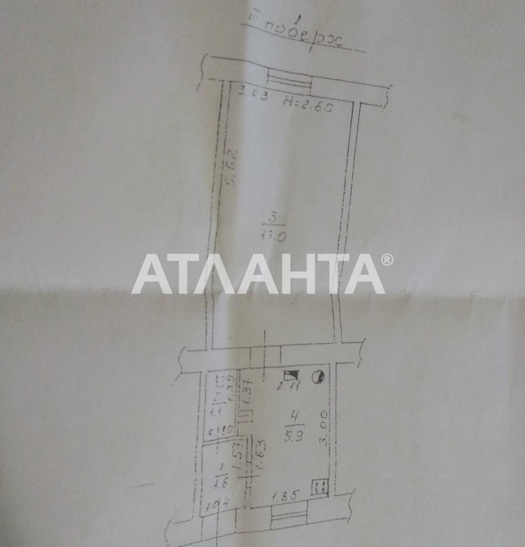 Продается 1-комнатная Квартира на ул. Разумовская (Орджоникидзе) — 17 000 у.е. (фото №10)