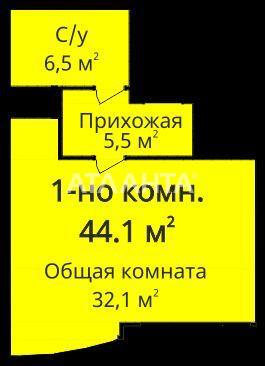 Продается 1-комнатная Квартира на ул. Гагарина Пр. — 45 000 у.е. (фото №3)
