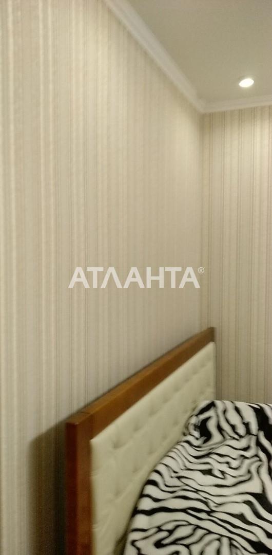 Продается Дом на ул. Оранжерейный Пер. — 65 000 у.е. (фото №9)