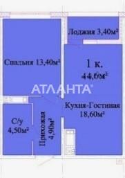Продается 1-комнатная Квартира на ул. Толбухина — 38 500 у.е. (фото №7)