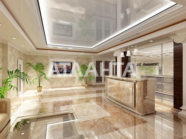 Продается 1-комнатная Квартира на ул. Педагогическая — 43 420 у.е. (фото №2)