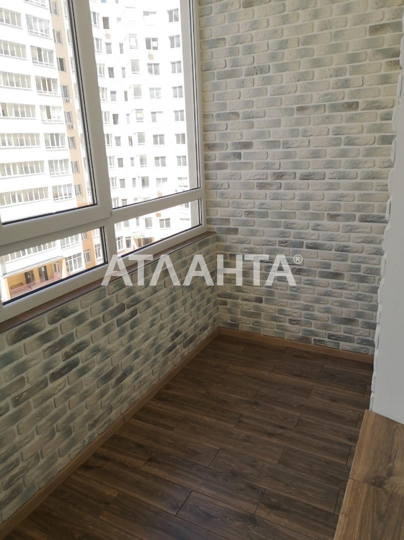 Продается 1-комнатная Квартира на ул. Радужный М-Н — 34 500 у.е. (фото №11)