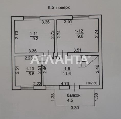 Продается Дом на ул. 2-Я Линия — 35 000 у.е. (фото №10)