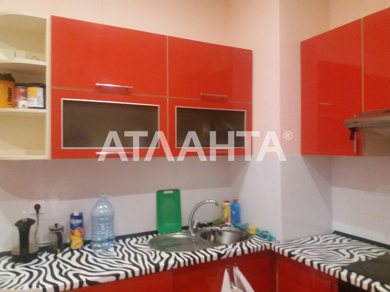 Продается 1-комнатная Квартира на ул. Жемчужная — 41 000 у.е. (фото №2)