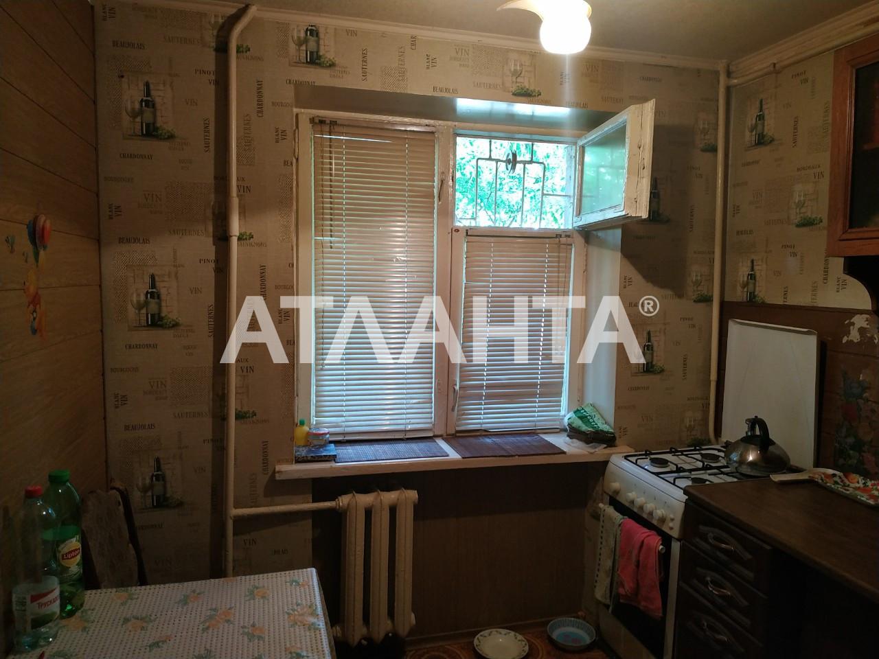 Продается 1-комнатная Квартира на ул. Ивана И Юрия Липы (Гайдара) — 21 000 у.е. (фото №4)