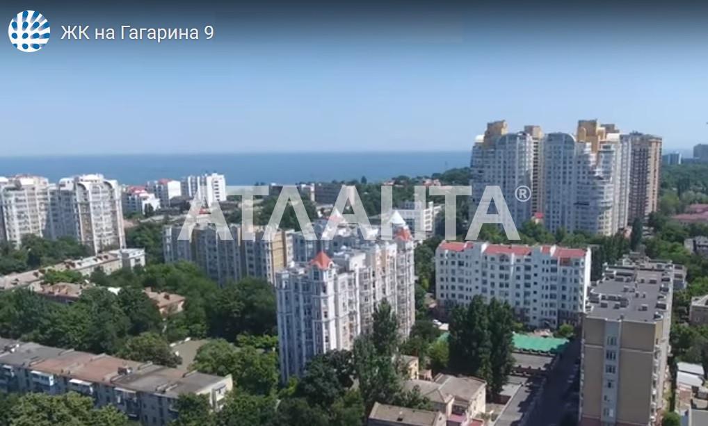 Продается 1-комнатная Квартира на ул. Гагарина Пр. — 49 910 у.е. (фото №4)