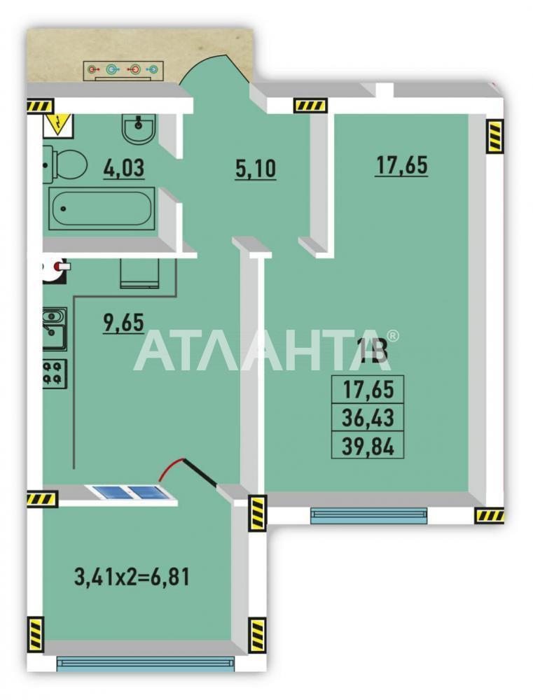Продается 1-комнатная Квартира на ул. Радужный М-Н — 28 000 у.е. (фото №2)