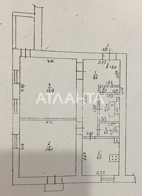 Продается 2-комнатная Квартира на ул. Семинарская (Гамарника) — 75 000 у.е. (фото №11)
