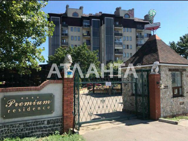 Продается 2-комнатная Квартира на ул. Вишневая — 67 000 у.е.