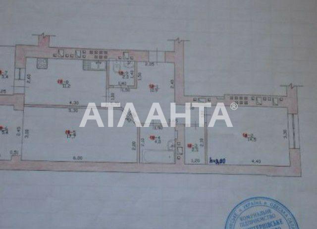 Продается 2-комнатная Квартира на ул. Вишневая — 67 000 у.е. (фото №12)