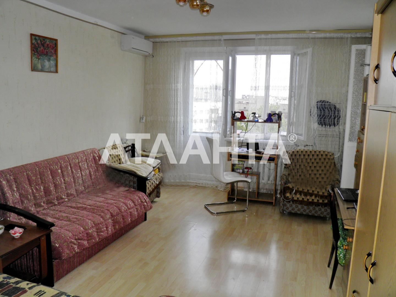 Продается 1-комнатная Квартира на ул. Фонтанская Дор. (Перекопской Дивизии) — 40 000 у.е.
