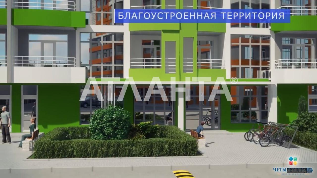 Продается 2-комнатная Квартира на ул. Гагарина Пр. — 116 298 у.е. (фото №6)