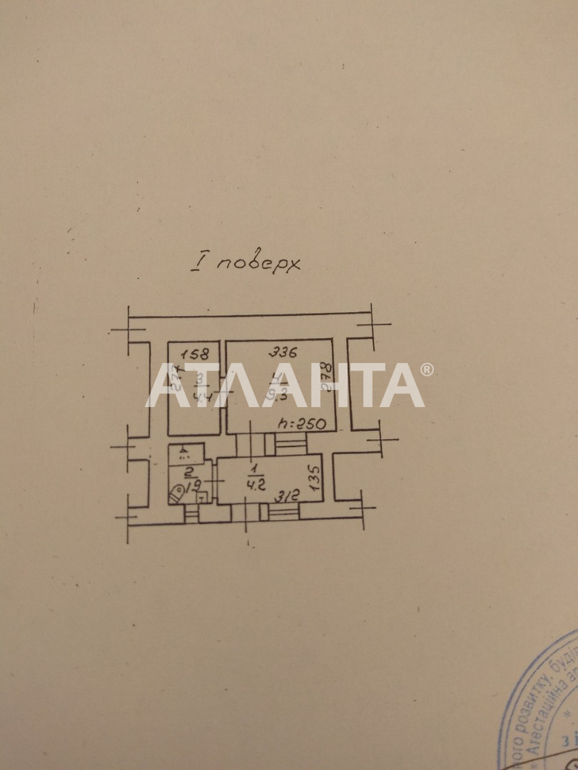 Продается 1-комнатная Квартира на ул. Михайловская (Индустриальная) — 25 000 у.е. (фото №2)