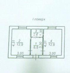 Продается Дом на ул. Ветровая — 55 000 у.е. (фото №8)