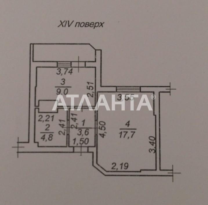 Продается 1-комнатная Квартира на ул. Радужный М-Н — 42 500 у.е. (фото №16)