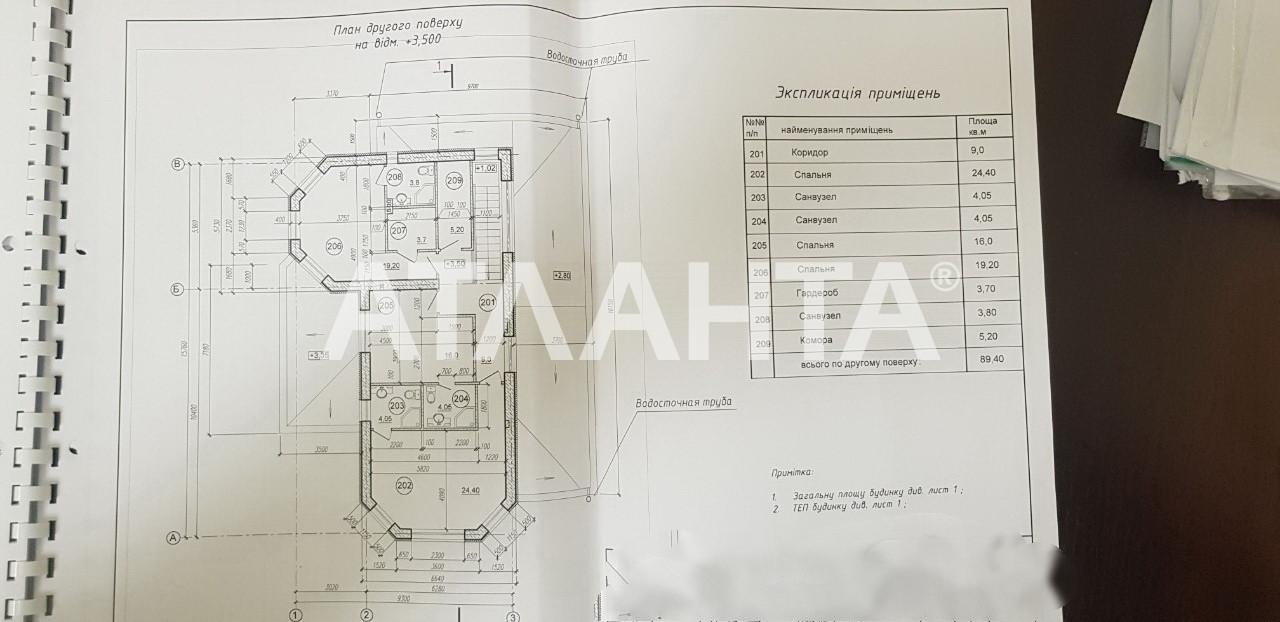 Продается Дом на ул. Дача Ковалевского (Амундсена) — 165 000 у.е. (фото №5)