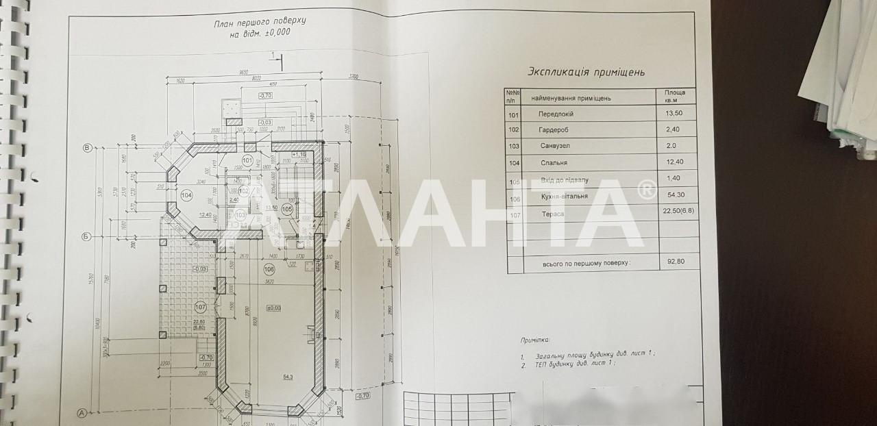 Продается Дом на ул. Дача Ковалевского (Амундсена) — 165 000 у.е. (фото №6)