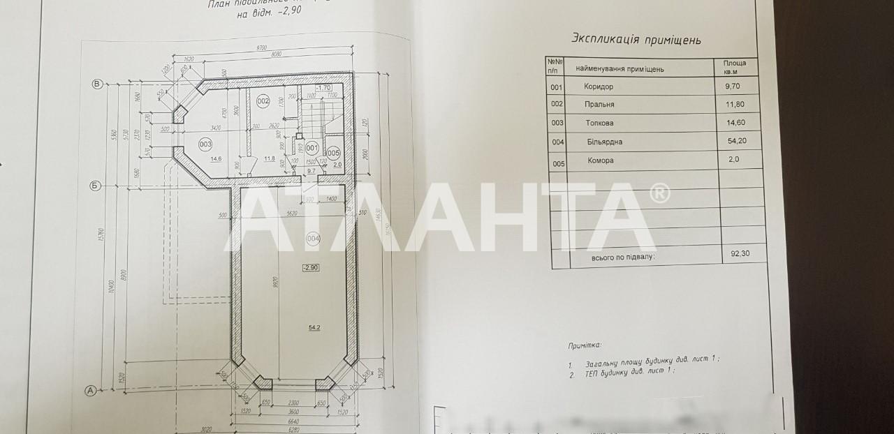 Продается Дом на ул. Дача Ковалевского (Амундсена) — 165 000 у.е. (фото №7)