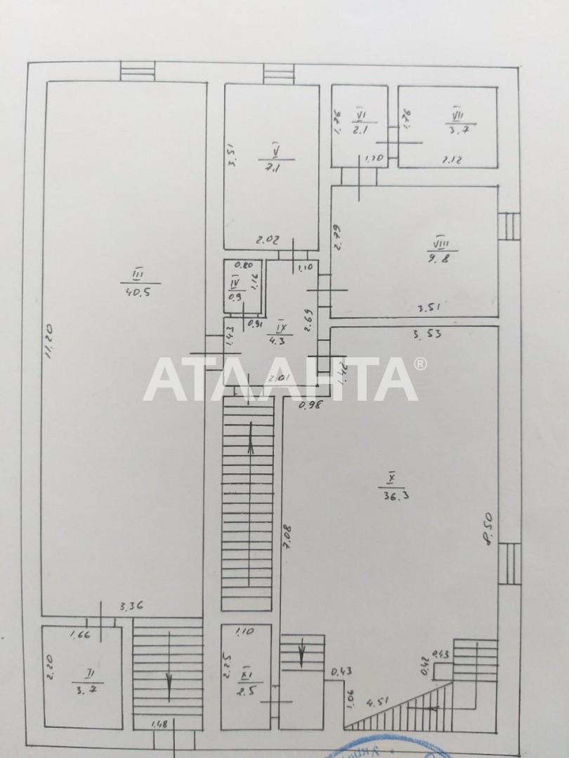 Продается Дом на ул. Стеценко — 320 000 у.е. (фото №8)