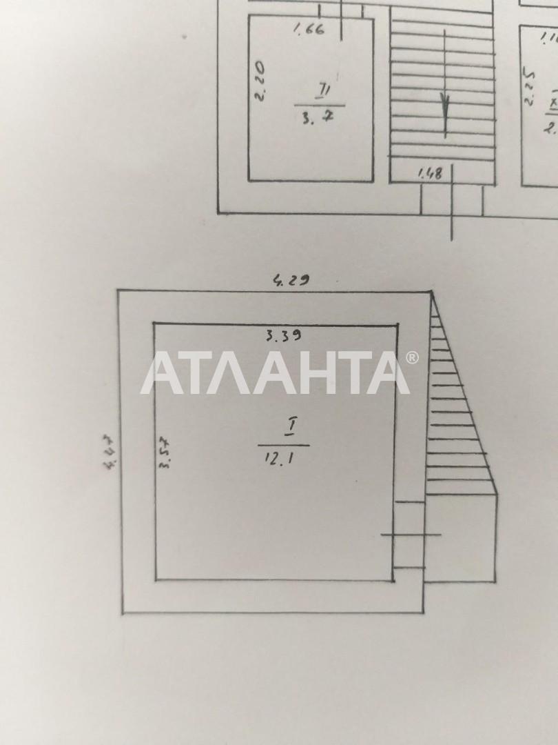 Продается Дом на ул. Стеценко — 320 000 у.е. (фото №9)