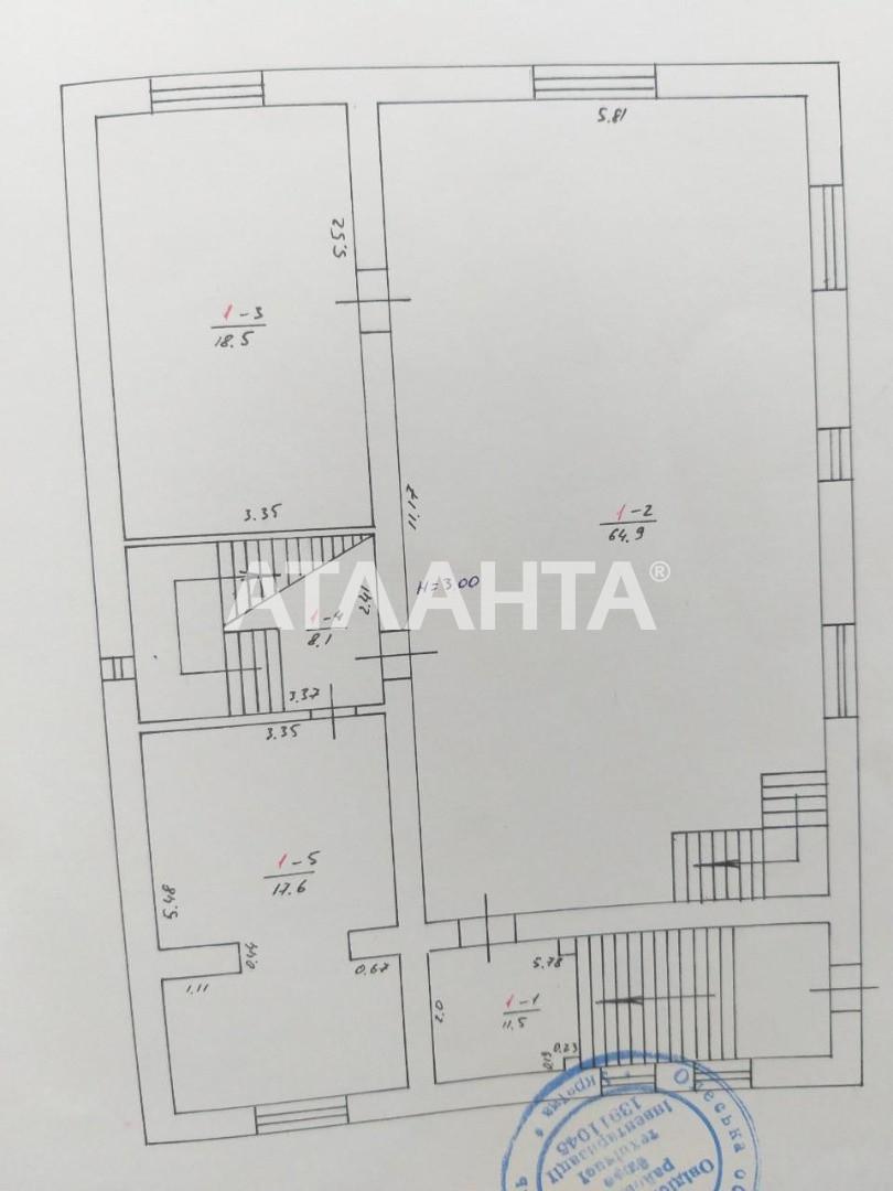 Продается Дом на ул. Стеценко — 320 000 у.е. (фото №10)