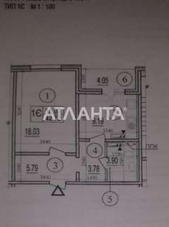 Продается 1-комнатная Квартира на ул. Русовой Софьи — 36 000 у.е. (фото №7)