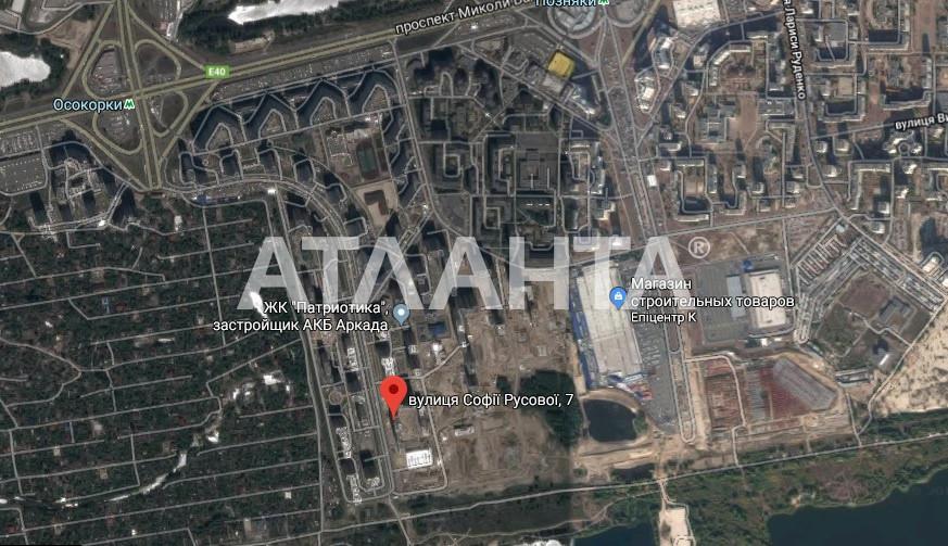 Продается 1-комнатная Квартира на ул. Русовой — 48 000 у.е. (фото №17)