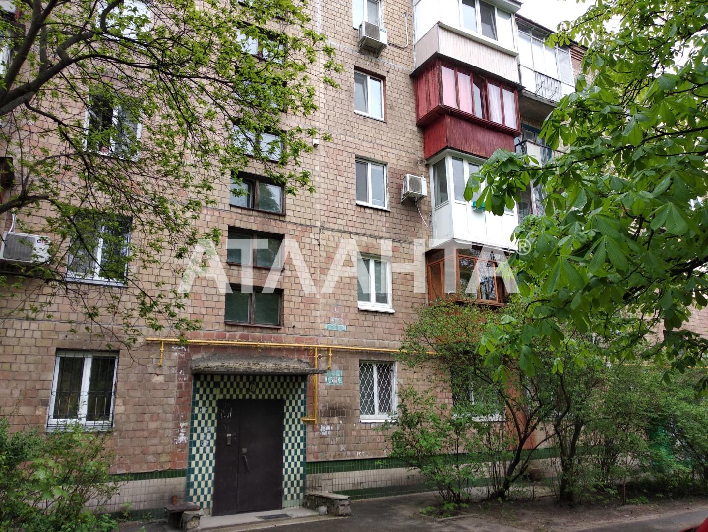 Продается 1-комнатная Квартира на ул. Петра Нишинского — 26 000 у.е. (фото №13)