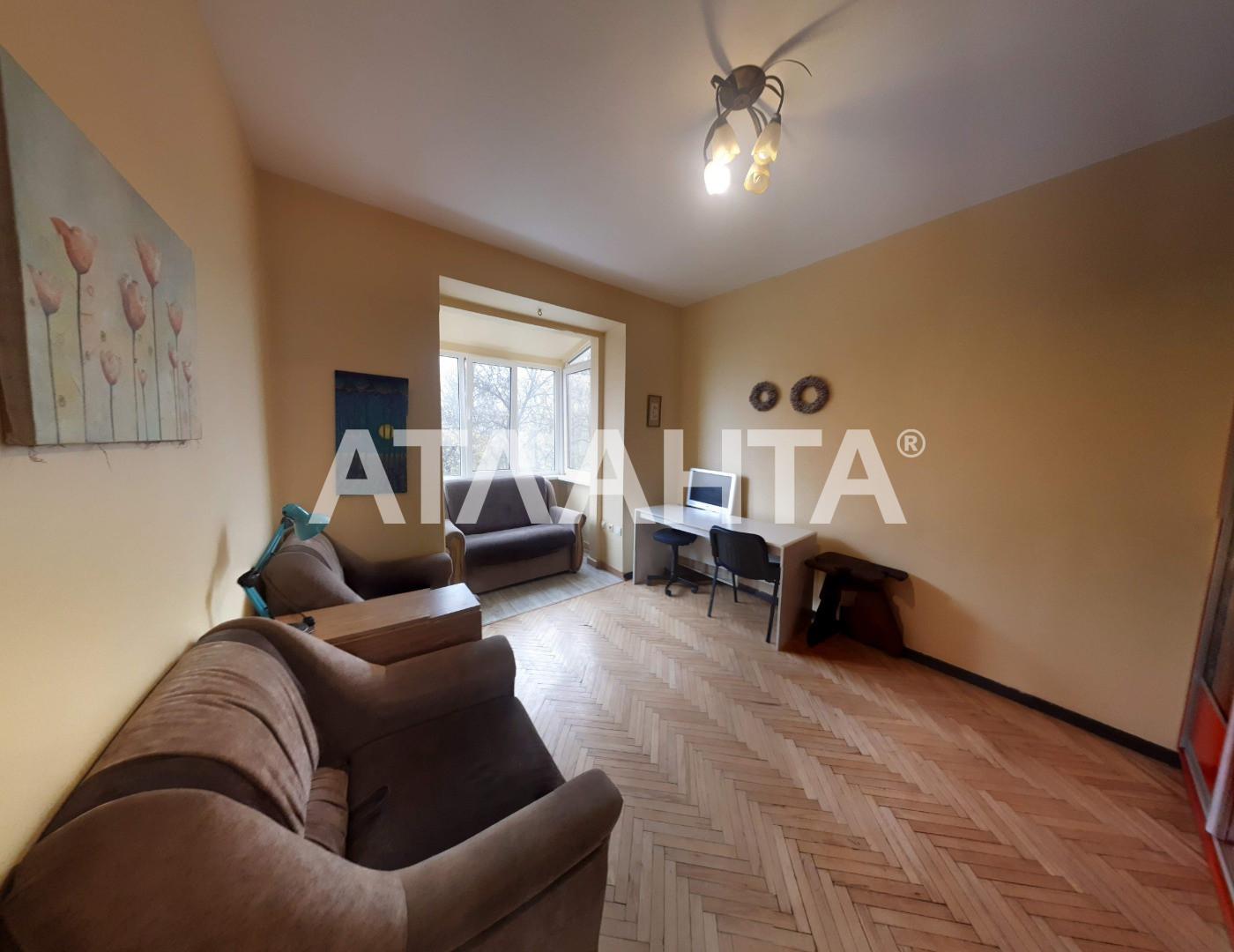 Продается 3-комнатная Квартира на ул. Просп.Науки — 64 900 у.е.