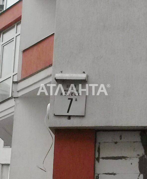 Продается 3-комнатная Квартира на ул. Конева — 118 000 у.е. (фото №17)