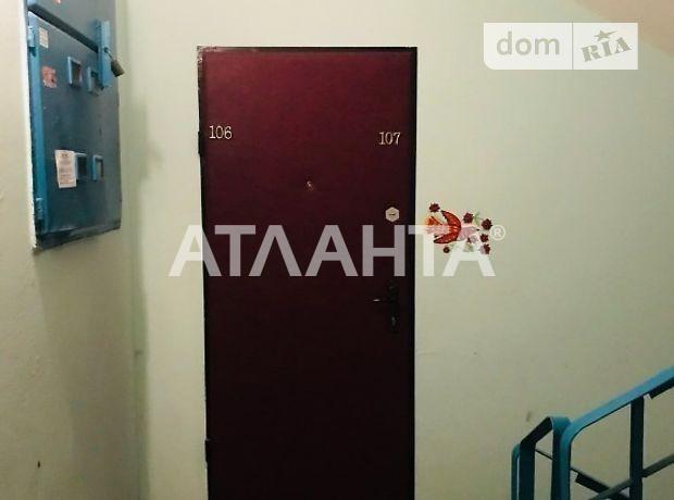 Продается 2-комнатная Квартира на ул. Николая Закревского — 37 500 у.е. (фото №9)