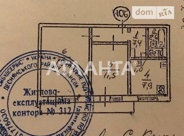 Продается 2-комнатная Квартира на ул. Николая Закревского — 37 500 у.е. (фото №10)