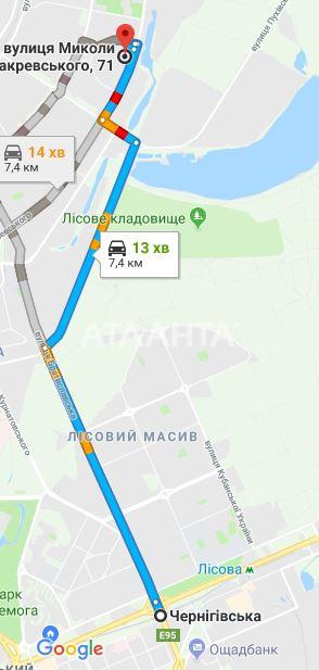 Продается 2-комнатная Квартира на ул. Николая Закревского — 37 500 у.е. (фото №12)