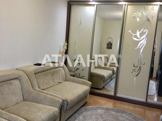 Продается 1-комнатная Квартира на ул. Ул. Декабристов — 39 500 у.е.