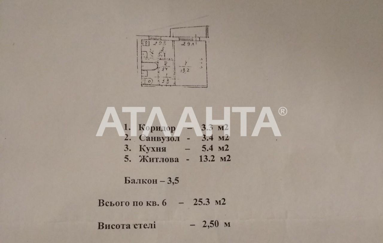 Продается 1-комнатная Квартира на ул. Днепроводская — 24 500 у.е. (фото №10)