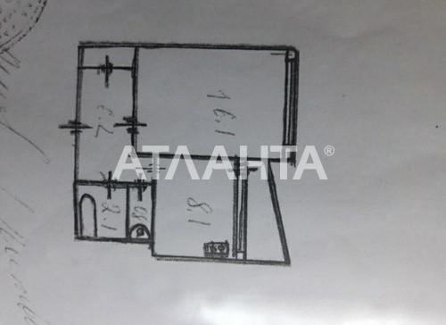 Продается 1-комнатная Квартира на ул. Жмаченко — 35 500 у.е. (фото №6)
