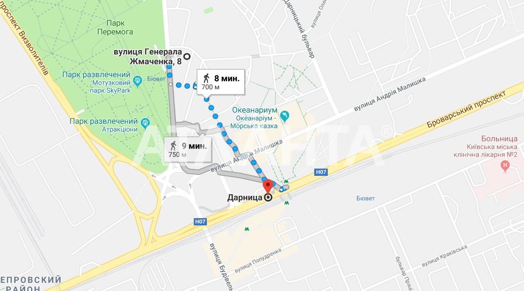 Продается 1-комнатная Квартира на ул. Жмаченко — 35 500 у.е. (фото №7)
