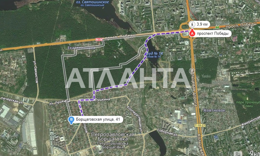Сдается Дом на ул. Ул. Каштановая — 0 у.е./сут. (фото №20)