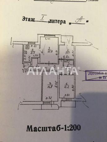 Продается 4-комнатная Квартира на ул. Ул. Николая Закревского — 63 000 у.е. (фото №12)