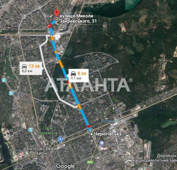 Продается 4-комнатная Квартира на ул. Ул. Николая Закревского — 63 000 у.е. (фото №14)