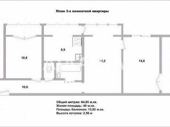 Продается 3-комнатная Квартира на ул. Борщаговская — 65 000 у.е. (фото №3)