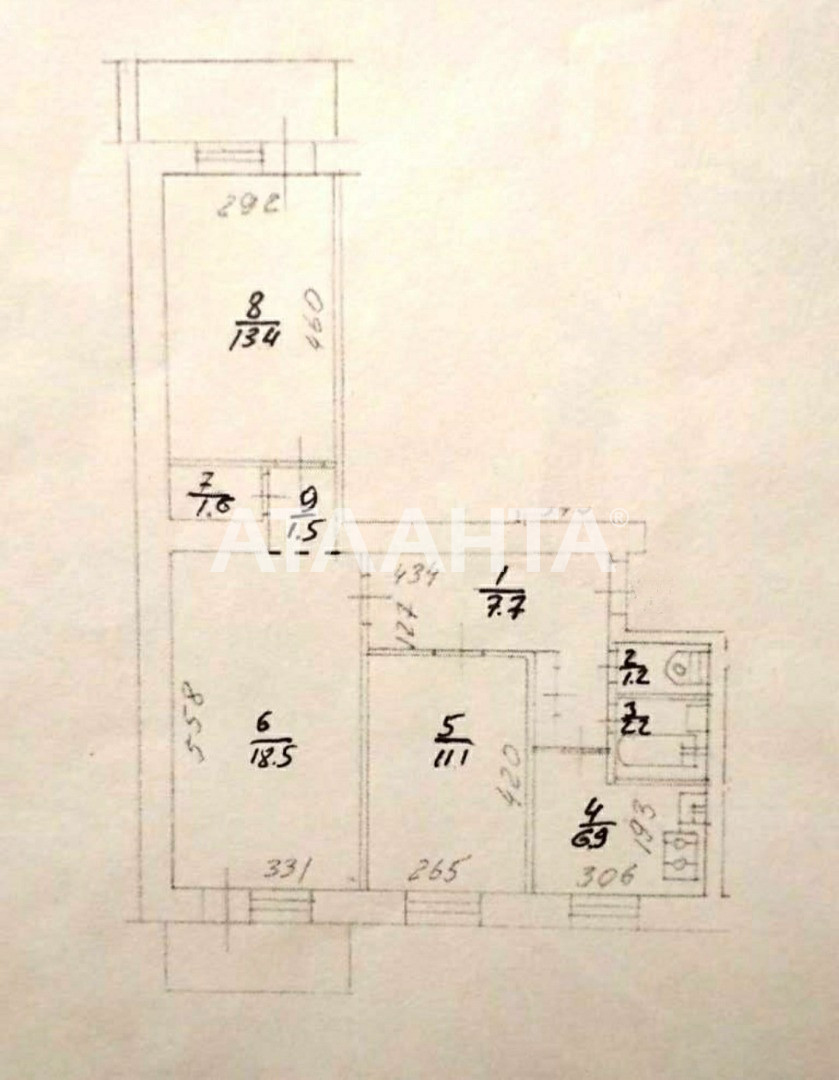 Продается 3-комнатная Квартира на ул. Гладковская — 57 000 у.е. (фото №5)