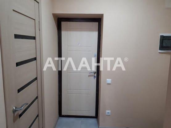 Продается 1-комнатная Квартира на ул. Ул. Московская (Жуляны) — 35 500 у.е. (фото №4)