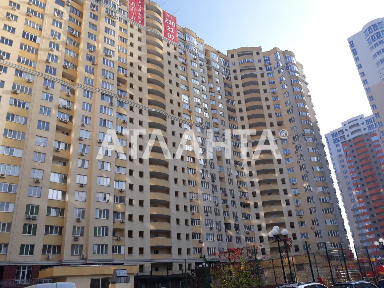Продается 3-комнатная Квартира на ул. Михаила Максимовича — 120 000 у.е. (фото №10)