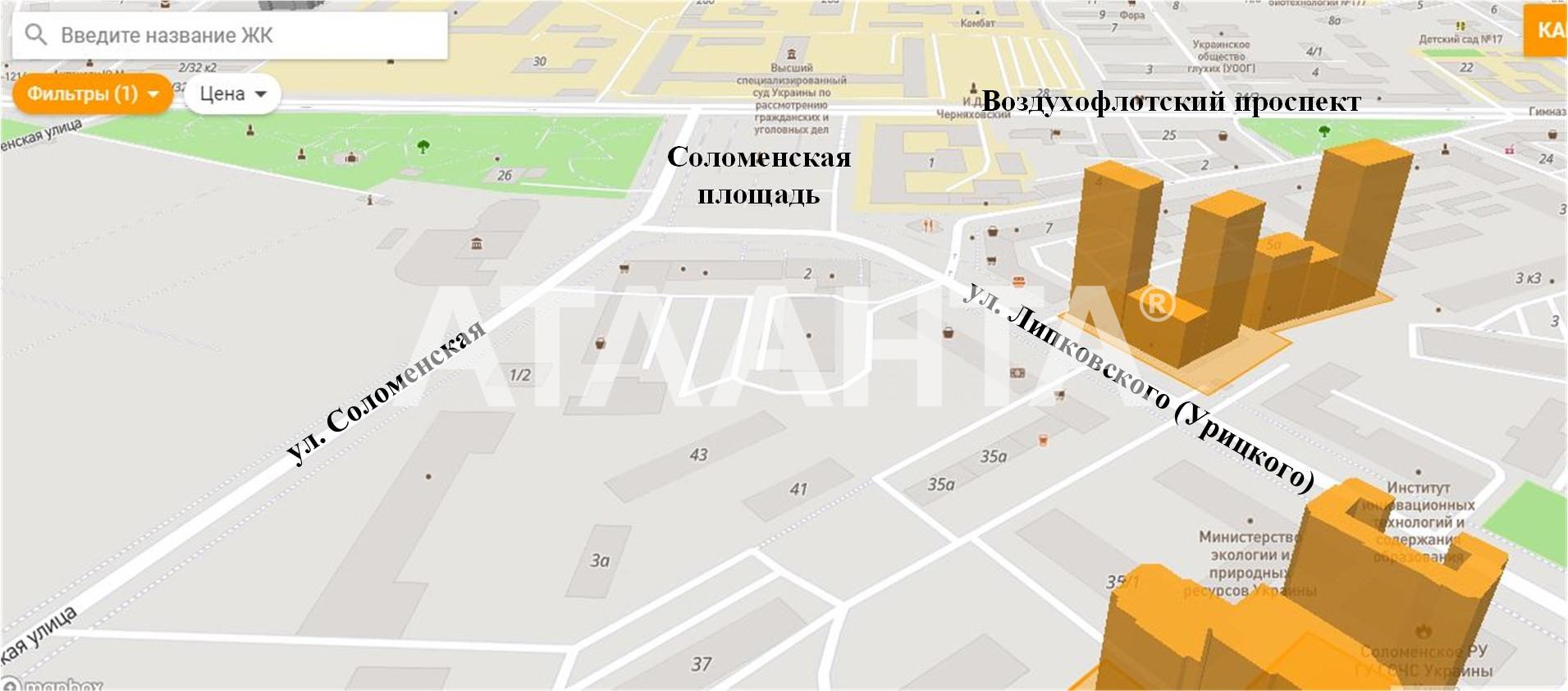 Продается Ресторан на ул. Ул. Митрополита Василия Липковского — 2 350 000 у.е. (фото №9)